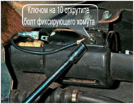 Демонтаж защиты топливного фильтра Шевроле Авео