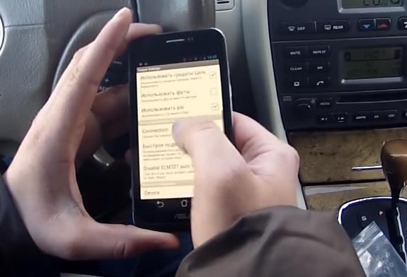 Автомобильные сканеры – принцип работы, разновидности, применение на практике