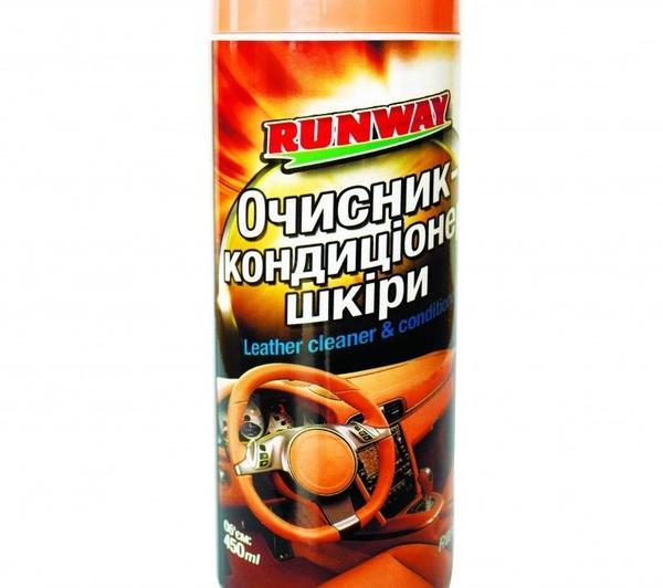 RunWay RW6124