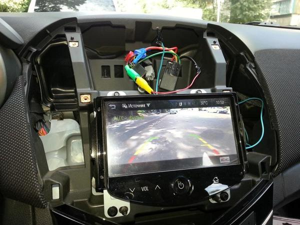 Подключение камеры к ГУ