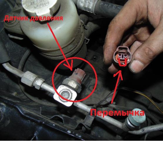 Проверка датчика давления кондиционера на Мицубиси Лансер 9