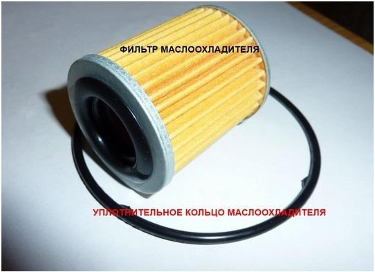 Фильтр и уплотнительное кольцо маслоохладителя
