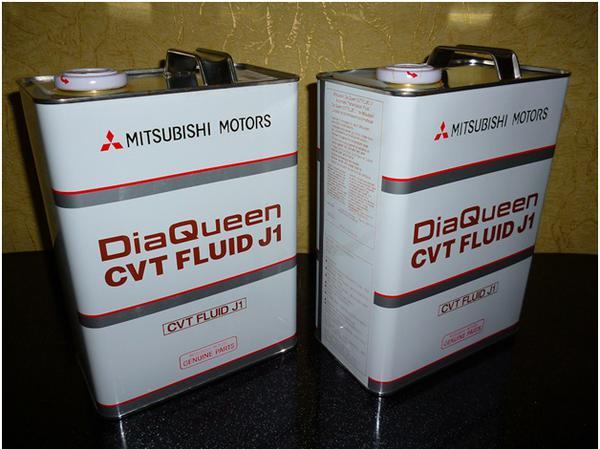 DiaQueen CVT