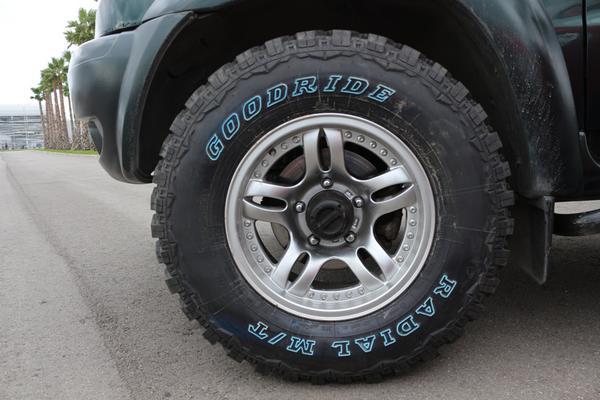 Всесезонная шина 245 75 R16