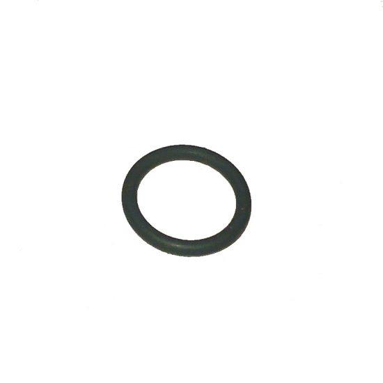 Новые уплотнительные кольца